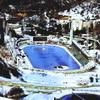 Ледовый каток Медео. Горно-лыжный Курорт